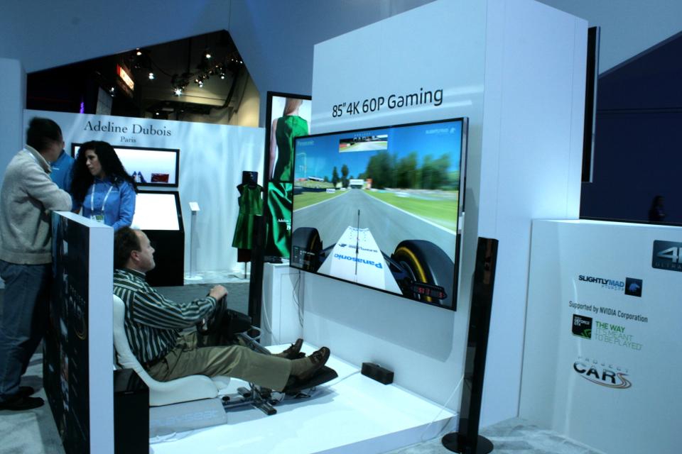 Panasonic 4K Gaming